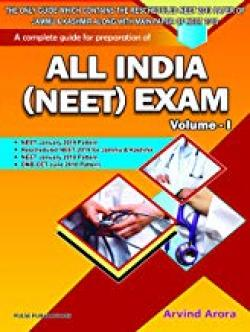 Front cover: A Guide for preparation of All India (NEET) exam 2019 Vol I