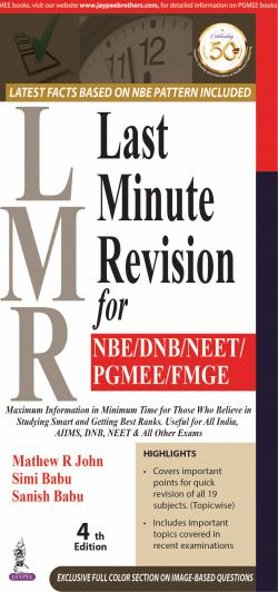 Front cover:Last Minute Revision (LMR) 4/E,  2019