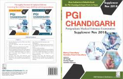 Front cover: PGI Chandigarh: Supplement Nov. 2018, 1/e