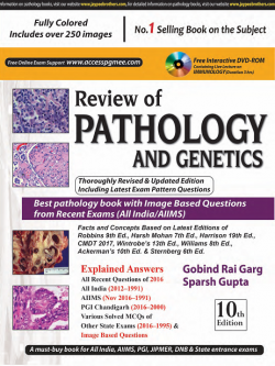 Front cover: Review of Pathology and Genetics, 10th edition