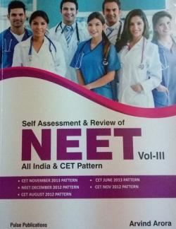 Front cover: Self Assessment and Review of NEET: All India and CET Pattern, Vol-