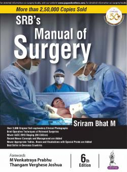 Front cover:RB's Manual of Surgery