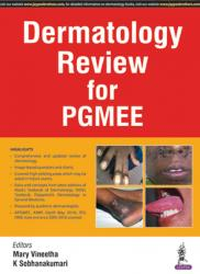 Front cover: Dermatology Review for PGMEE