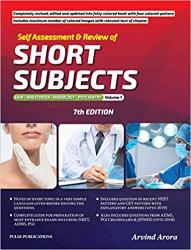 Front cover:Self Assessment & Review of Short Subjects, Vol-1 By  Arvind Arora