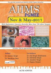 Front cover: AIIMS PGMEE Nov & May - 2017