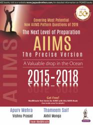 Front cover:AIIMS-The Next Level of Preparation, 1/e