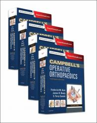Front cover:Campbell's Operative Orthopaedics, 4 Volumes Set 12th edition