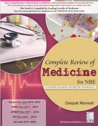 Front cover: Complete Review of Medicine for NBE, 4th edition