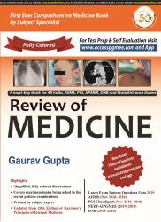 Front cover:REVIEW OF MEDICINE, 1/e