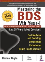 Front cover: Mastering the BDS IVth Year - I (Last 25 Years Solved Questions)