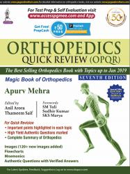 Front cover: Orthopedics Quick Review (OPQR) by Apurv Mehra