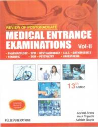 Front cover: Review of Postgraduate Medical Entrance Examinations, Vol-II