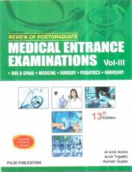 Front cover: Review of Postgraduate Medical Entrance Examinations, Vol-III