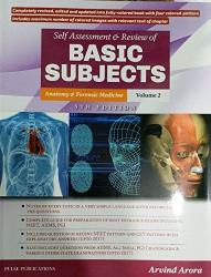 Front cover: Self Assessment & Review of Basic Subjects (Anatomy & Forensic Medi
