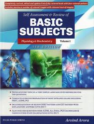 Front cover: Self Assessment & Review of Basic Subjects (Physiology & Biochemist
