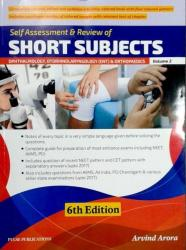 Front cover: Self Assessment & Review of Short Subjects, Vol-2, 6th edition