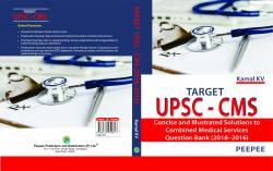 Front cover:TARGET UPSC-CMS (2016-2018)